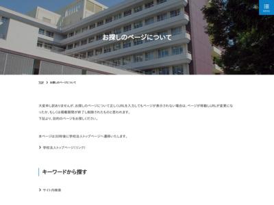 聖マリアンナ医科大学難病治療研究センター