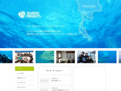 ★Marine Project Group★