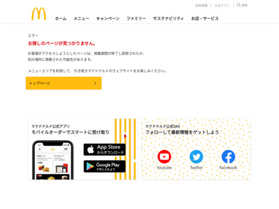 http://www.mcdonalds.co.jp/beef/bigamerica/menu/index.html