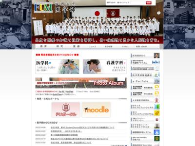 http://www.med.fukuoka-u.ac.jp/