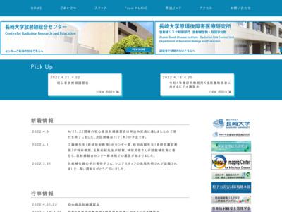 長崎大学先導生命科学研究支援センターアイソトープリソース開発分野アイソトープ実験施設