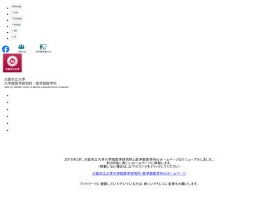 大阪市立大学大学院医学研究科循環外科学・肝胆膵外科学・消化器外科学