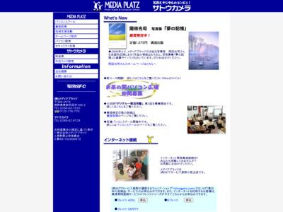 http://www.mediaplatz.co.jp