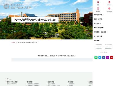 http://www.mgu.ac.jp/index.html