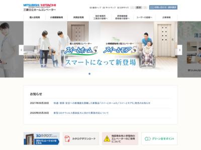三菱日立ホームエレベーター