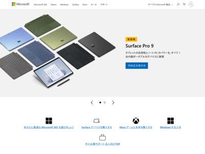 http://www.microsoft.com/japan/mac