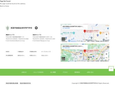 http://www.minohsenmon.jp/hoiku/index.html