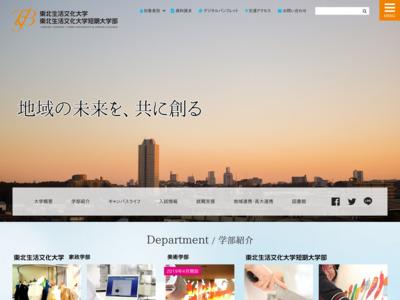 http://www.mishima.ac.jp/jcollege/k_seikatsu/