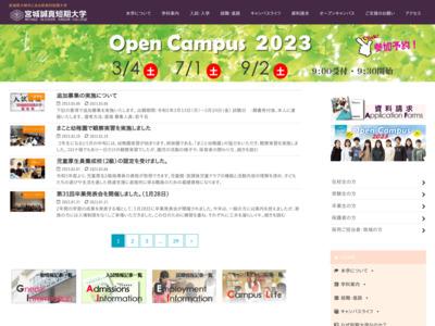http://www.miyagi-seishin.ac.jp/index.html