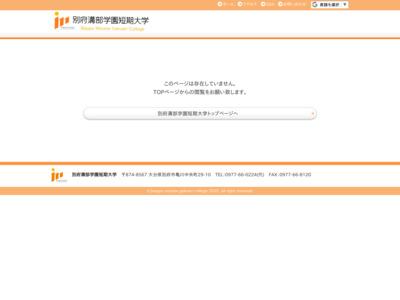 http://www.mizobe.ac.jp/2gakka/shoku_eiyo/shoku_eiyo.html