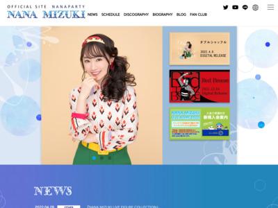 http://www.mizukinana.jp/
