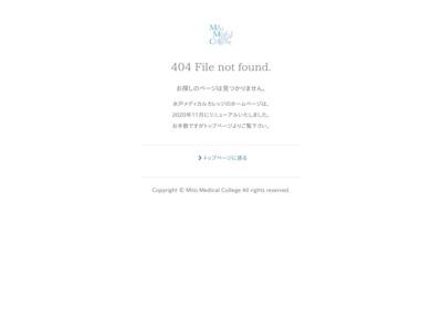 http://www.mmc.ac.jp/subject-pt.html