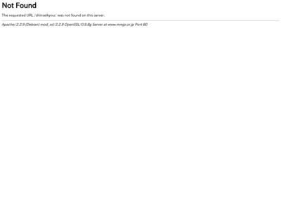 神奈川県精神病院協会の医療機関情報