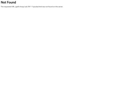 http://www.mod.go.jp/gsdf/chosp/sub/59-1-1syoukai.html