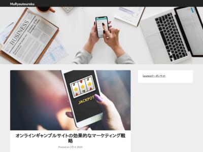 http://www.muryoutouroku.com/