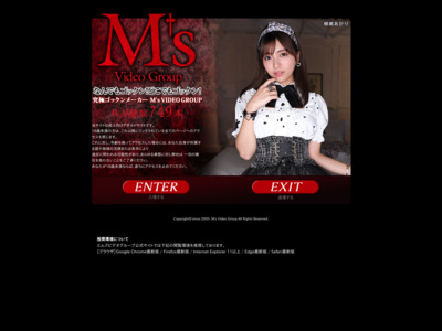 MVG エムズ・ビデオ・グループ