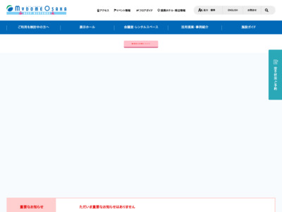 http://www.mydome.jp/mydomeosaka/