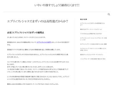 通販サイト情報サービス「ネットショップナビ」