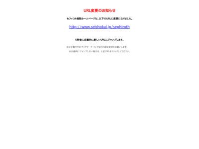 長浜青樹会病院(長浜市)