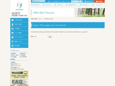 http://www.n-seiryo.ac.jp/nsu/faculty/nursing/gaiyou.html