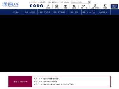 http://www.nagasaki-u.ac.jp/