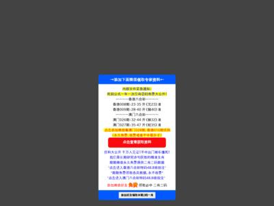 沖縄ダイビングの那覇オーシャンダイバーズ