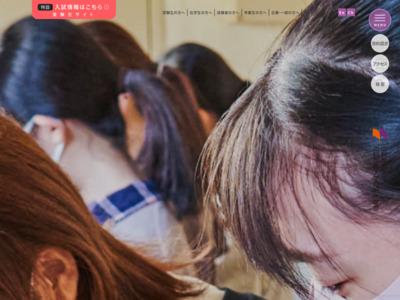 http://www.nakamura-u.ac.jp/~haru/