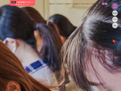 http://www.nakamura-u.ac.jp/~jidou/outline/index.html