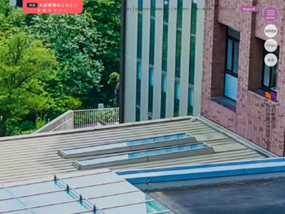 http://www.nakamura-u.ac.jp/~web-nut/