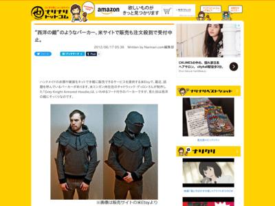 http://www.narinari.com/Nd/20120618235.html