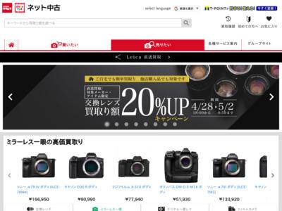 http://www.net-chuko.com/