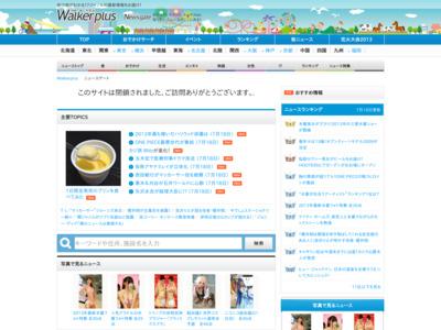 http://www.news-gate.jp/2012/0521/24/