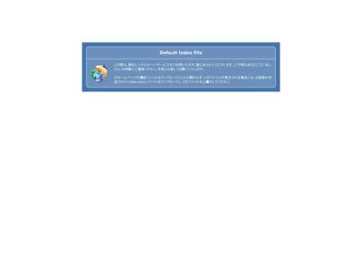 障害者自立支援法・支援費制度対応システムのご案内