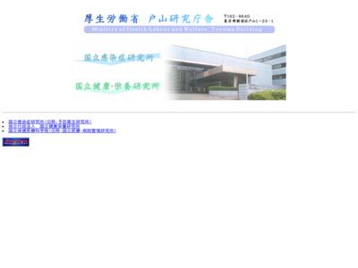 NIH-NET