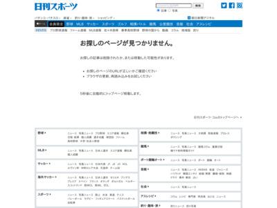 http://www.nikkansports.com/general/news/f-gn-tp0-20120524-956182.html