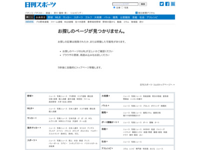 http://www.nikkansports.com/general/news/p-gn-tp3-20120512-949606.html