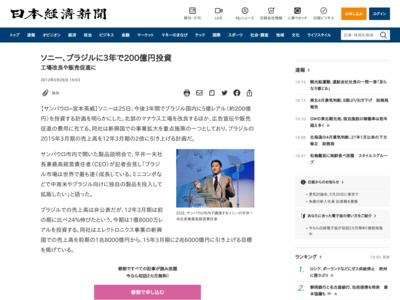 http://www.nikkei.com/article/DGXNASDD2601H_W2A520C1TJC000/