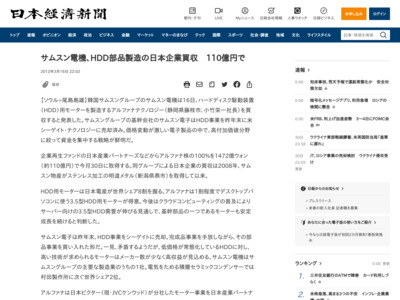 http://www.nikkei.com/news/category/article/g=96958A9C93819696E3E4E2879B8DE3E4E2E1E0E2E3E08698E2E2E2E2;av=ALL