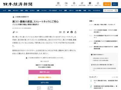 http://www.nikkei.com/news/headline/article/g=96958A9C889DE1EAE5E0E6E2EAE2E3E2E2E0E0E2E3E09F88E6E2E2E2;df=2