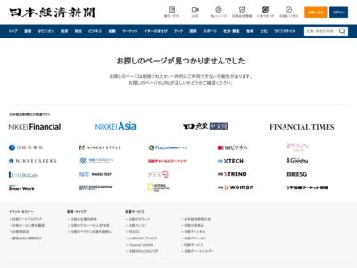 http://www.nikkei.com/tech/business/article/g=96958A9C93819499E3E4E2E28A8DE3E4E3E0E0E2E3E3E2E2E2E2E2E2;dg=1;p=9694E3EAE3E0E0E2E2EBE0E7EBEB