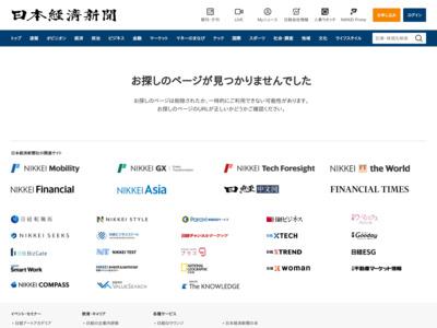 http://www.nikkei.com/tech/news/article/g=96958A9C889DE1E4E0E6E2E1E6E2E2E6E3E3E0E2E3E39686E3E2E2E2
