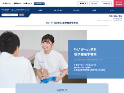 http://www.nims.ac.jp/faculty/rehab-physical/