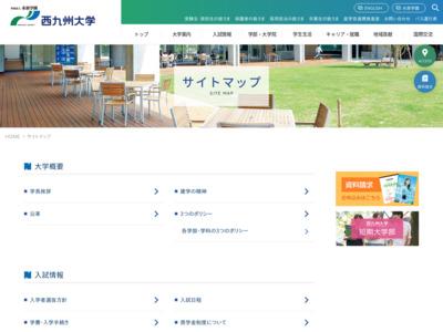 http://www.nisikyu-u.ac.jp/college/50.html