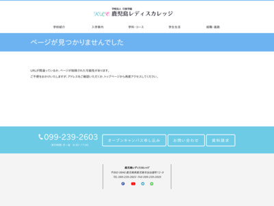 http://www.nissho.ac.jp/klc/course/index.php?catid=2&itemid=6