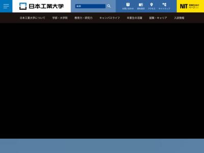 http://www.nit.ac.jp/