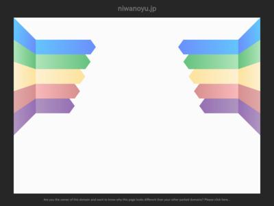 http://www.niwanoyu.jp/