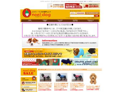 レトリバー・ダックス輸入雑貨/犬グッズ/ウェア販売「ノエルドッグ」