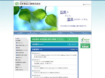 日本薬品工業