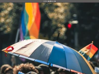 HIVと人権・情報センター