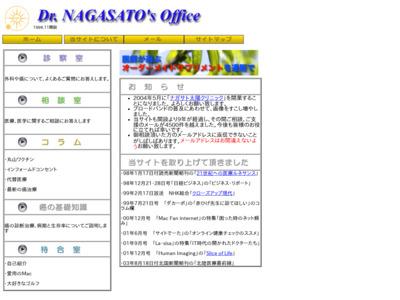 Dr. NAGASATOの Office